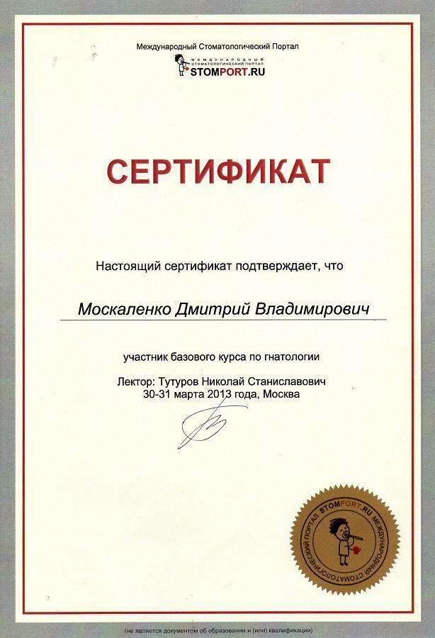 img610-614x900