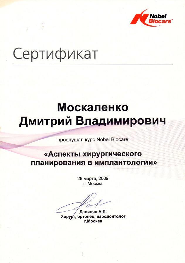 img611-631x900